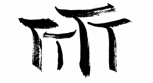 logo流花山
