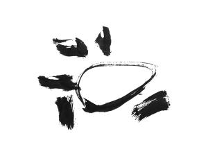 logo庭院