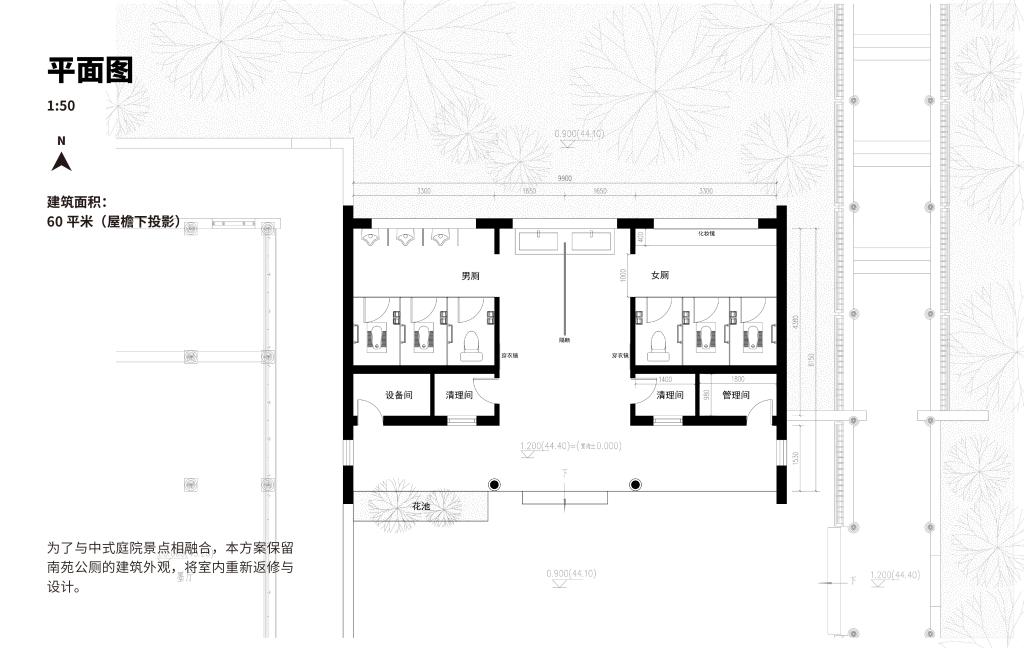 202000807 园博园公厕 方案报审文本 83