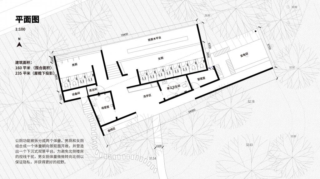 202000807 园博园公厕 方案报审文本 67